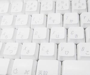 grunge, pale, and keyboard image