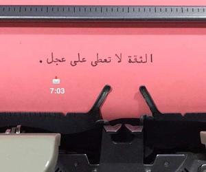 الحقيقه image