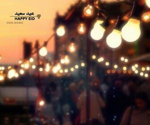 eid, happy, and happy eid image
