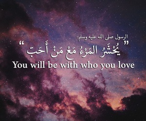 Islamic images with sayings