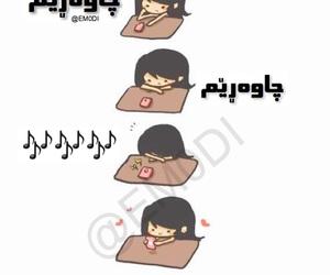 bazmi_kchan
