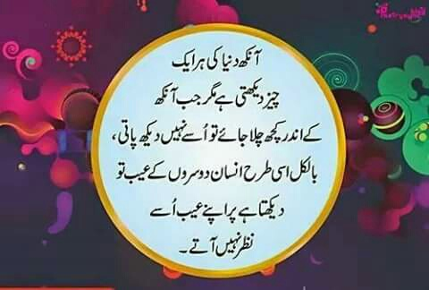 Islamic SMS  Text Messages  SMS4Smile