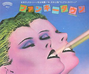 funky town and lipps inc image