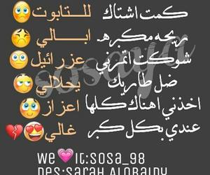 غالي, قفشات, and اشعار image