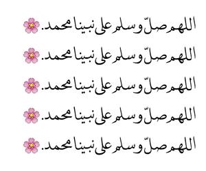 arabic, جمعة, and dz image