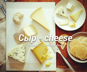 breakfast, cheese, and country image