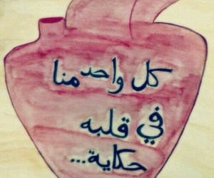 Image by » هدووو♪