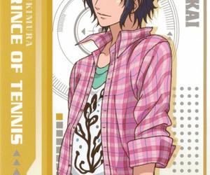pot, prince of tennis, and tenipuri image