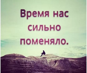 grunge, russian, and text image