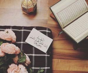 islam, ادعية, and دُعَاءْ image