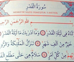 27, ليلة القدر, and رَمَضَان image
