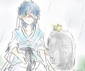 magi and ren hakuryuu image