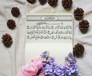ليلة القدر, اسﻻم, and رَمَضَان image
