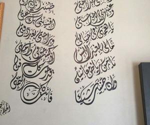 الحلاج, صوفي, and تصوف image