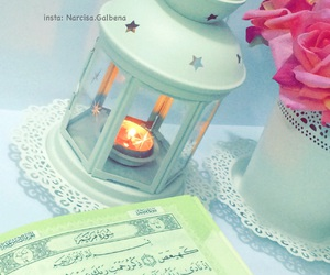 رمضان كريم, القران الكريم, and عيد سعيد image