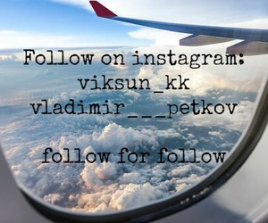 adventure, follow, and plane image