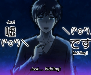 anime, funny, and relife image