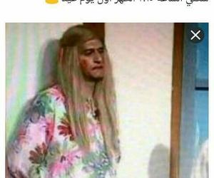 عٌيِّدٍ and شكلي image