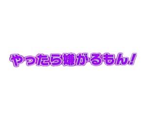 Image by おもち