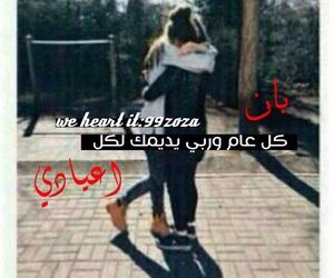 Image by Zainab kareem ✨🍫