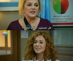 مترجم, مسلسل, and مطلوب حب عاجل image