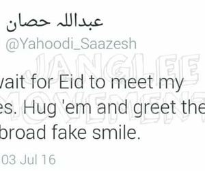 eid, fake, and funny image