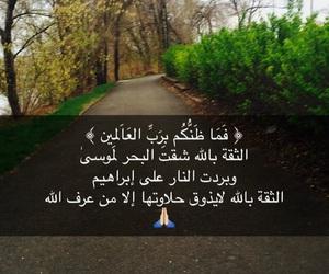 والنعم بالله image