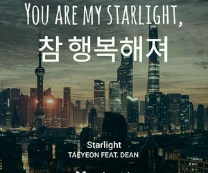 dean, starlight, and taeyeon image