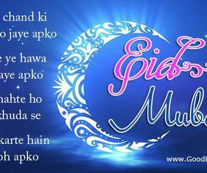 eid mubarak, eid al-fitr, and happy eid image
