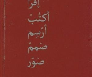 اكتب, ارسم, and صمم image