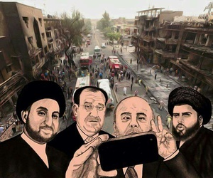 baghdad, الكرادة, and سيلفي image
