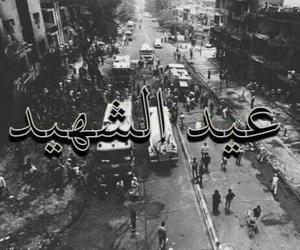 baghdad, الكرادة, and iraq image