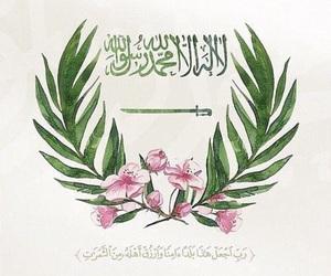 ksa, saudi, and عربي image