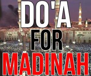 pray, recite, and darood image