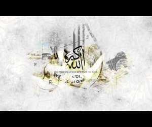 akbar, الله اكبر, and arabic image