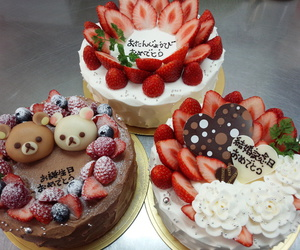 cake, japan, and kawaii image