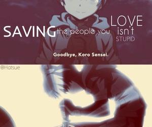 anime, sad, and korosensei image