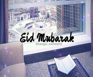 allah, arabic, and beautiful image