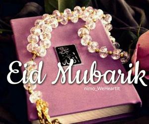 eid, islamic, and quran image