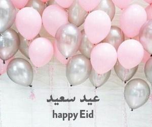 عيد سعيد, عيد مبارك, and رَمَضَان image