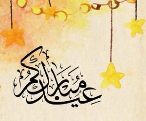 عيدكم مبارك, فطر, and اسﻻم image