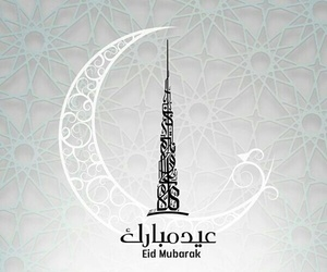 eid and eid mubarak image