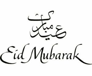 islam, Ramadan, and eid moubarak image