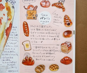 beautiful, bread, and diary image