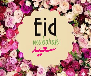 aid, eid, and fitr image