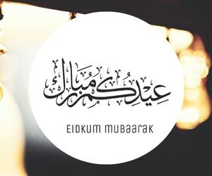 arabic, mubarak, and eid image