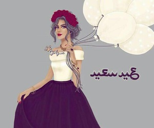 girly_m, عيد سعيد, and art image