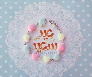 eid, eid mubarak, and عيد سعيد image