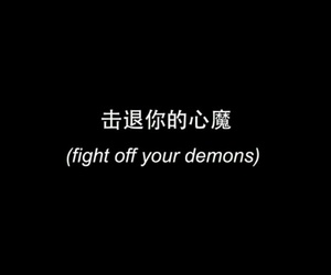 demon, fight, and black and white image