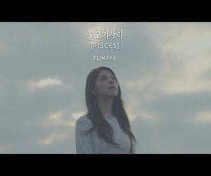 pisces, video, and juniel image